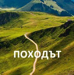 За българското национално самосъзнание