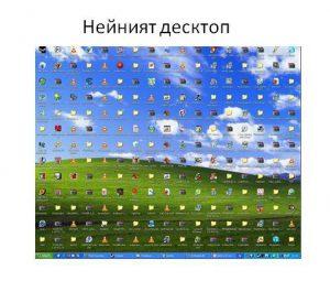 women_desktop