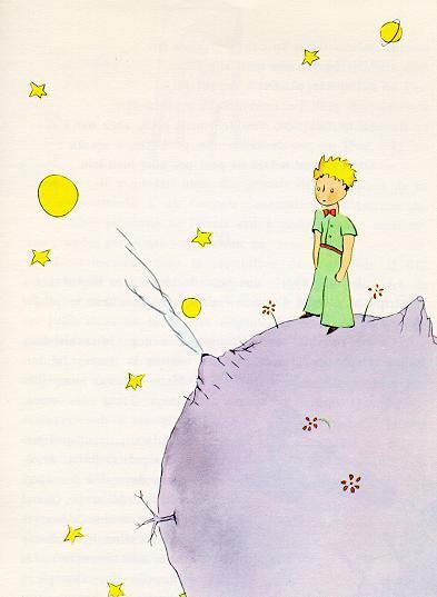 """""""Малкият принц"""""""