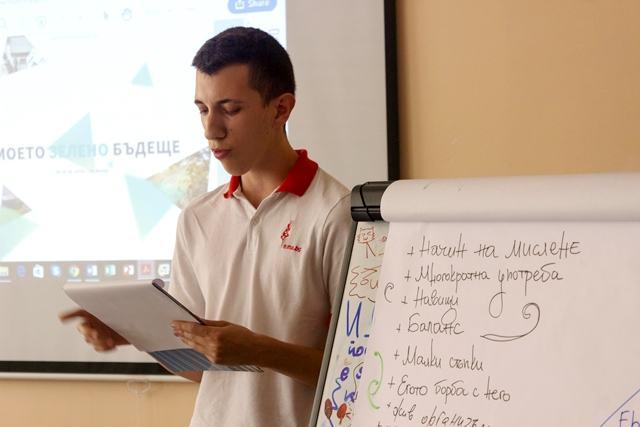Добрил Тошев